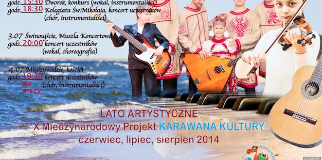 Karawana Kultury Lata Artystycznego 2014